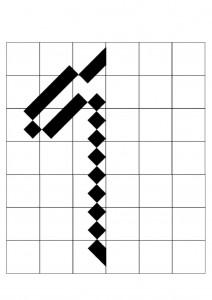 mükemmel_simetri