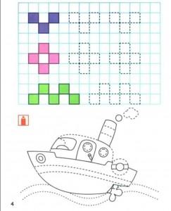 çizgi_çalışmaları_gemi