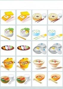 hafıza_oyunu_yemekler