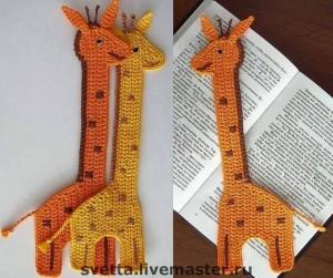 el örgüsü kitap ayraçları zürafa modeli