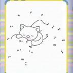 Рисовать по точкам ребенку 5 лет распечатать