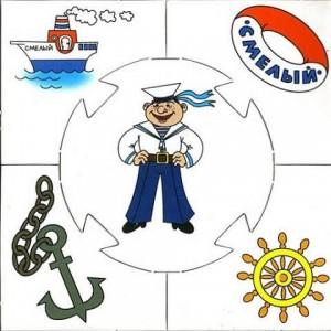meslekleri öğreniyorum gemi kaptanı