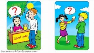 okul öncesi dil gelişimi kartları (4)