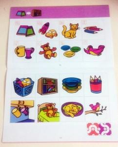 okul öncesi zekare görsel zeka oyunları (1)