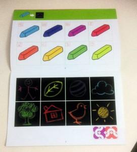 okul öncesi zekare renk oyunları (1)