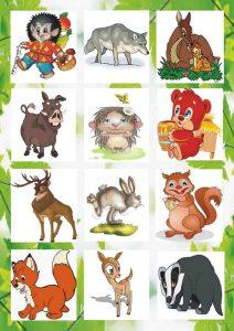 hayvanlar-golge-eslestirme-1