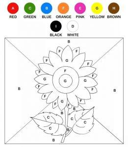 alfabe-ile-boyama-etkinligi1