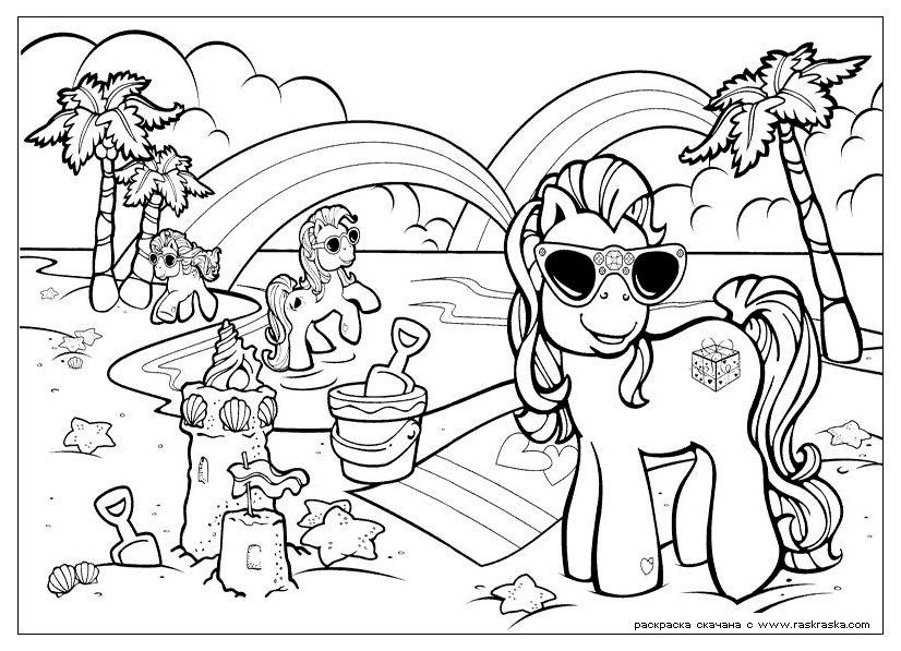 My Little Pony Boyama Sayfalari En Guzel Boyamalar