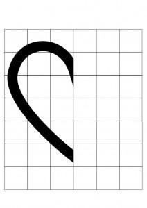 aşk_kalp_simetri