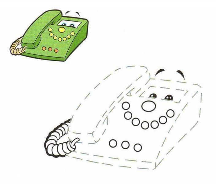 Okul öncesi Eğlenceli çizgi çalışmaları Evimin Altın Topu