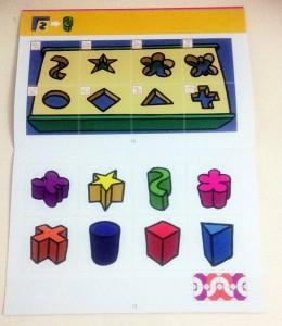 okul öncesi zekare görsel zeka oyunları (4)