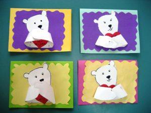 renkli kağıtlardan babalar günü hediye yapımı aşamaları ile (3)